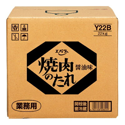 エバラ食品工業 焼肉のたれ 醤油味 22kg