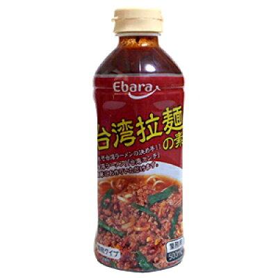 エバラ食品工業 台湾拉麺の素
