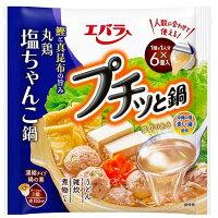 エバラ プチッと鍋 塩ちゃんこ鍋(1人分*6コ入)