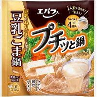 プチッと鍋 豆乳ごま鍋(1人分*4コ入)