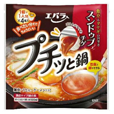 プチッと鍋 スンドゥブチゲ(1人分*4コ入)
