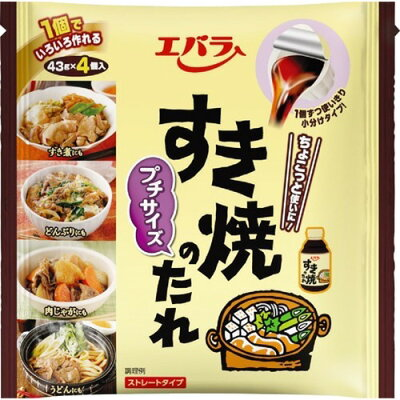 エバラ すき焼のたれ(43g*4コ入)