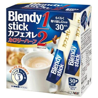 味の素AGF ブレンディSTKオレカロハ30P H