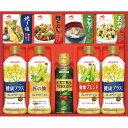 味の素 バラエティ調味料ギフト CSA−30N