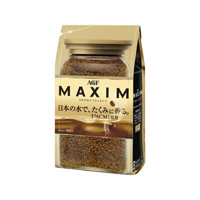味の素AGF マキシムAS IC袋180g
