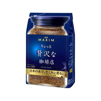 味の素AGF マキシムIC袋135G贅沢スペ