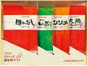 味の素ゼネラルフーヅ ギフトA CS-J B