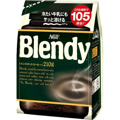 味の素AGF ブレンディ IC210g袋