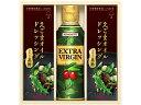 味の素AGF ギフトA EDR-30 S