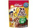 ケロッグ ココくんのチョコクリスピー 袋 20%増量 312g