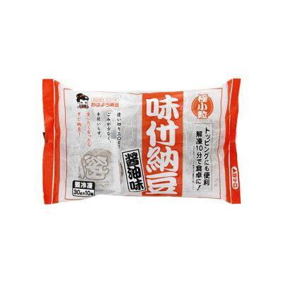 ヤマダフーズ 極小粒納豆 醤油味 30gX10