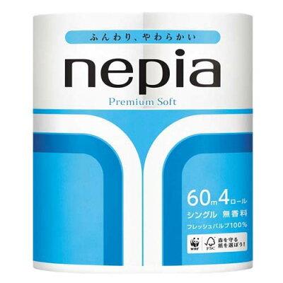 ネピア プレミアムソフト トイレットロール シングル 無香料(60m*4ロール)