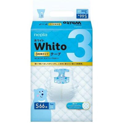 ネピア ホワイト テープ Sサイズ 3時間タイプ(66枚入)