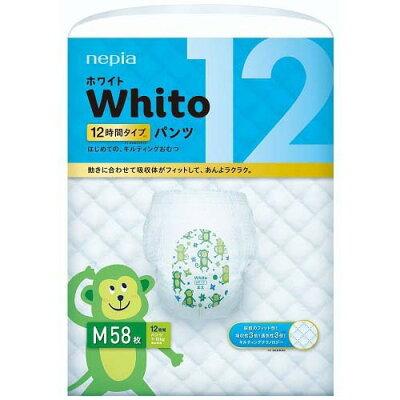 ネピア ホワイト パンツ Mサイズ 12時間タイプ(58枚入)