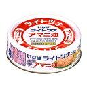 いなば食品 ライトツナ アマニ油 70g