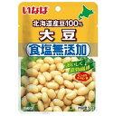 いなば食品 食塩無添加 北海道大豆 50g