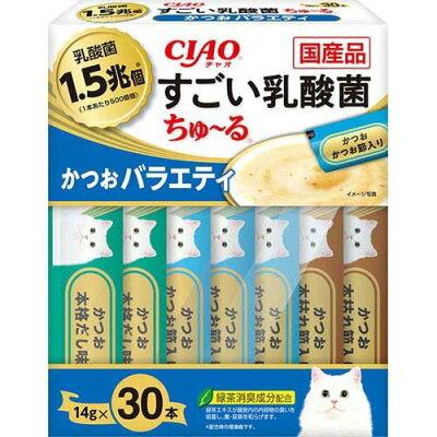 いなば CIAO 乳酸菌ちゅーる かつおバラエティ 14gX30