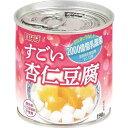 いなば食品 2000億個乳酸菌すごい杏仁豆腐 190g