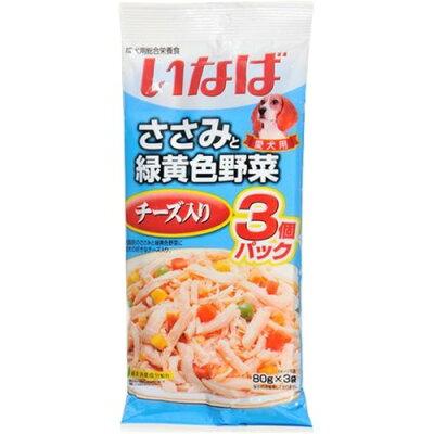 いなば ささみと緑黄色野菜 チーズ入り(80g*3袋入)