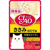 いなば チャオ パウチ ささみ ほたて味(40g)