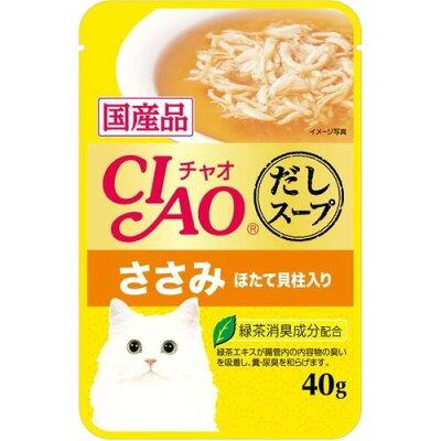 いなば チャオ パウチ だしスープ ささみ ほたて貝柱入り(40g)