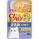 いなば チャオ だしスープ ささみ かつお節入り(40g)
