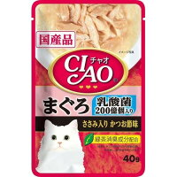 いなば チャオ パウチ 乳酸菌入り まぐろ ささみ入りかつお節味(40g)