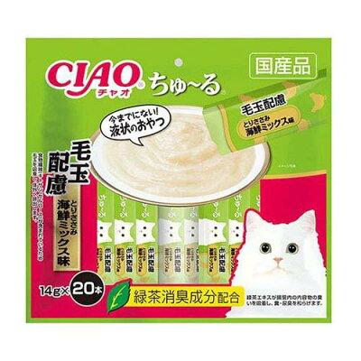 ちゅ-る 20本入り 毛玉配慮 とりささみ 海鮮ミックス味(14g*20本入)