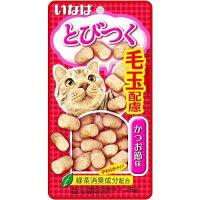 いなば とびつくシリーズ 毛玉配慮かつお節味(25g)