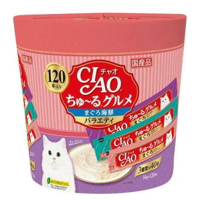チャオ ちゅ~るグルメ まぐろ 海鮮バラエティ 3種類の味入り(14g*120本入)