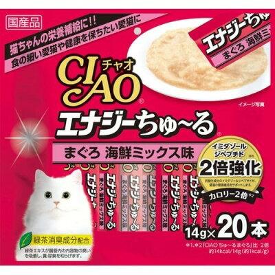 チャオ エナジーちゅ~る まぐろ海鮮ミックス味(14g*20本)