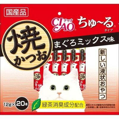 いなば チャオ 焼かつお ちゅ~るタイプ まぐろミックス味(12g*20本入)