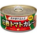 いなば 完熟トマトカレー(165g)