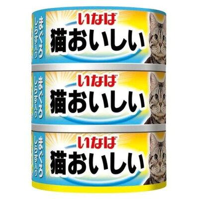 いなば 猫おいしい まぐろ しらす入り(60g*3缶入)