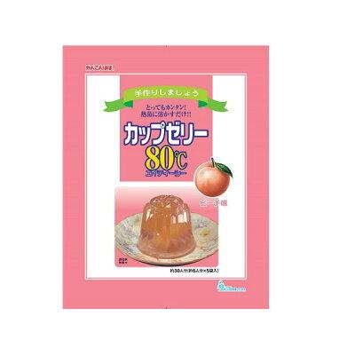 伊那食品 かんてんぱぱ カップゼリー80℃ ピーチ味 500g