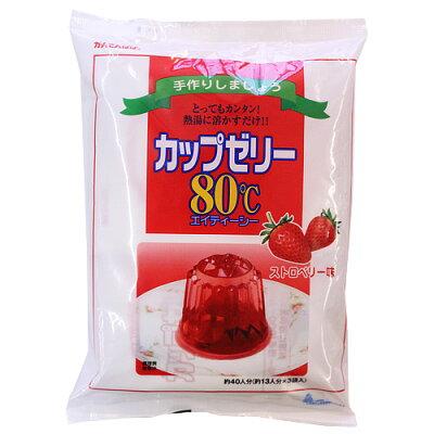 かんてんぱぱ カップゼリー80℃ ストロベリー味 600g