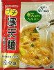 伊那食品工業 かんてんぱぱ プチ寒天麺 坦々風 18.8g