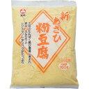旭松 新 あさひ粉豆腐 160g