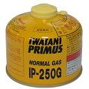 PRIMUS(プリムス) ノーマルガス(小) IP-250G(1コ入)