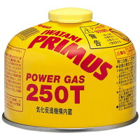 PRIMUS(プリムス) ハイパワーガス(小) IP-250T