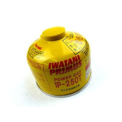 PRIMUS(プリムス) ハイパワーガス(小) IP-250T(1コ入)