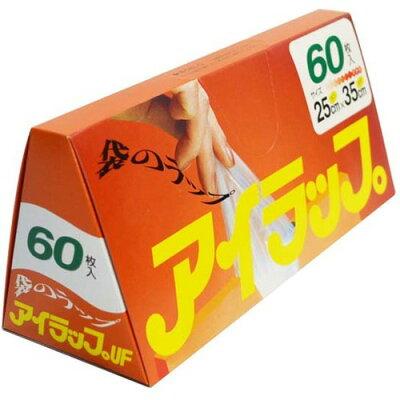 アイラップUF ポリ袋(60枚入)