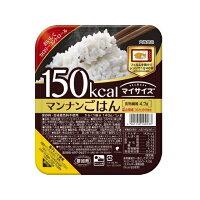大塚食品 マイサイズ マンナンごはん