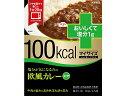 大塚食品 マイサイズ いいね!プラス 欧風カレー 塩分1g