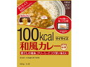 大塚食品 マイサイズ 和風カレー