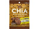 大塚食品 しぜん食感 CHiA チョコチップ