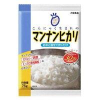 大塚食品 マンナンヒカリ 75g