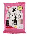 伊豆フェルメンテ お米の甘みで作った純あま酒 55gX4