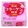 タカノフーズ おかめ納豆 発酵コラーゲン納豆 50gX2