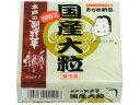 おかめ納豆 国産大粒ミニ2 45gX2